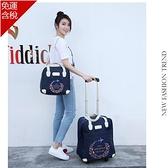 子母套裝手提拉桿旅行包拉桿包女韓版輕便大容量短途拉桿袋行李包 MKS 卡洛琳