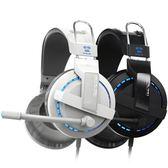 頭戴式耳機重低音台式電腦游戲耳麥帶麥話筒  免運直出 交換禮物