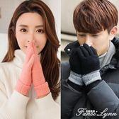 手套女冬可愛韓版甜美學生加厚加絨秋冬季保暖針織觸屏男情侶五指 范思蓮恩