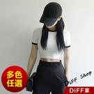 【DIFF】 新款夏季韓版撞色短版上衣 ...