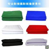專業綠幕攝影攝像摳像布扣像布背景布摳綠布摳藍布可延長3.2米寬 LX 新品特賣