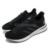 adidas 慢跑鞋 Supernova W 黑 白 女鞋 Boost Bounce 混合中底 運動鞋【ACS】 EG5420