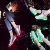 熒光鞋 七彩閃光鞋USB充電鞋led燈鞋情侶鞋學生鬼步舞鞋子 KB3276【野之旅】