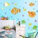 ►壁貼 卡通魚兒浴室裝飾防水透明膜牆貼紙...