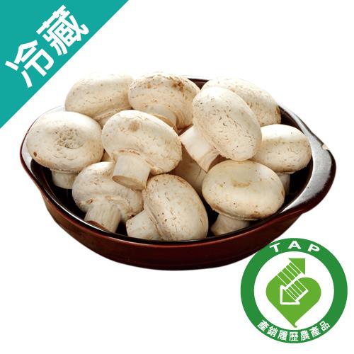 【產銷履歷】洋菇200G±5%/盒【愛買冷藏】