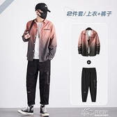 男士休閒外套2020新款韓版潮流短袖襯衫一套兩件夏季運動短褲套裝 好樂匯