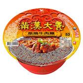 統一滿漢大餐蔥燒牛肉麵*12碗(箱)【愛買】