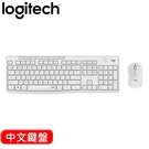 Logitech 羅技 MK295 靜音鍵盤滑鼠組 珍珠白