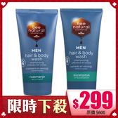【預購】Bee Natural 尤加利/迷迭香 男士沐浴洗髮露 200ml 【BG Shop】2款可選