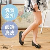 Ann'S優雅氣質-織帶金釦小羊皮摺疊鞋 黑