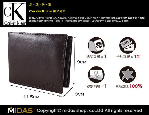 CK 男皮夾【美國進口現貨】Calvin Klein 高級牛皮 多卡夾功能+CK鑰匙圈 男用 新款禮盒組/深棕色