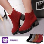 歐美時尚優雅隱形鬆緊設計中跟短靴/4色/35-43碼 (RX1510-6613) iRurus 路絲時尚