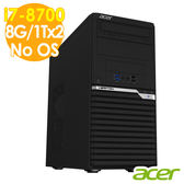 【現貨】Acer電腦 P30F6 i7-8700/8G/1Tx2/500W/NOOS 高效能工作站電腦