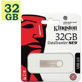 Kingston 32GB 32G【DTSE9H】DTSE9H/32GB Data Traveler SE9 USB 2.0 金士頓 原廠保固 隨身碟 多件優惠