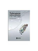 二手書《The Second Great Transformation: Taiwanese Industrialization in the 1980s-2000s》 R2Y ISBN:9789866475115