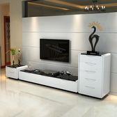 現代簡約電視櫃茶幾組合套裝烤漆客廳時尚背景牆黑白鋼化玻璃地櫃WY 【快速出貨八五折鉅惠】