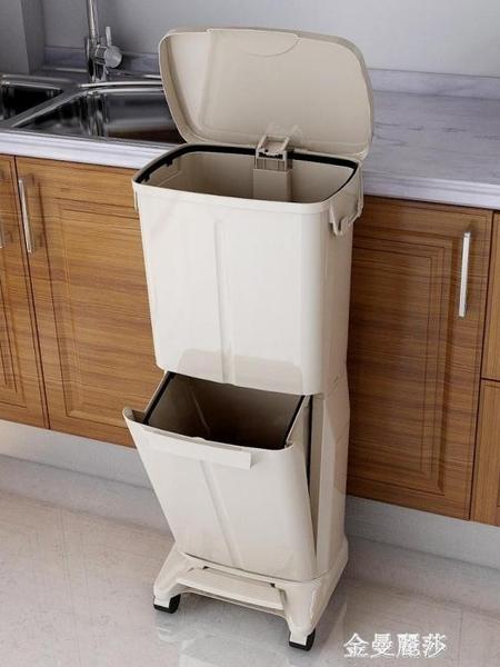 北歐干濕分離創意雙層腳踩分類垃圾桶廚房家用衛生間大號帶蓋腳踏 金曼麗莎
