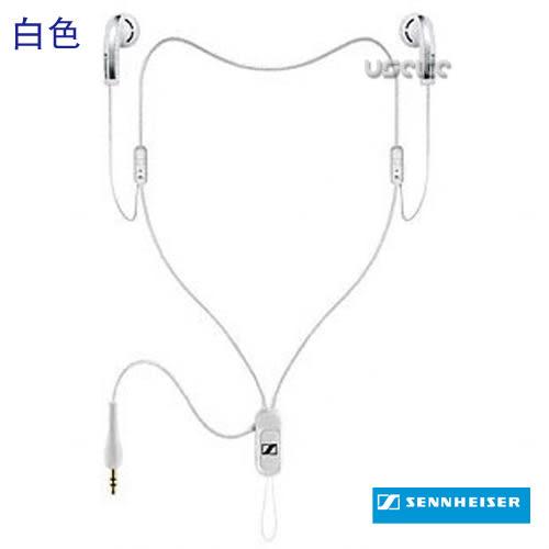 大出清【英大公司貨】SENNHEISER 高品質立體聲耳塞式耳機 MXL-560 白