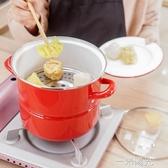 琺瑯搪瓷蒸鍋家用 加厚 蒸魚鍋單層燃氣煤氣電磁爐加高湯鍋WD 一米阳光
