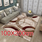 地毯地墊韓式格紋印花水晶絨地毯「100X...
