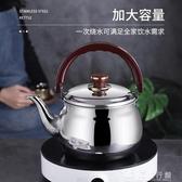 煮水壺304豪華鈦金琴音水壺大口響壺不銹鋼熱水壺燒水壺電磁爐可用YJT 快速出貨