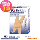 LaboRat那柏瑞特 關節貼伸縮膠布6片/盒 3.8x7.5cm(3盒販售)
