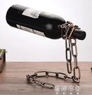 紅酒架 紅酒架創意葡萄酒架子復古鐵藝擺件時尚簡約紅酒瓶架