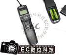 【EC數位】CBINC 液晶定時 RS-S1電子快門線 RS-S1AM Kamera Dtnax 7D/5D