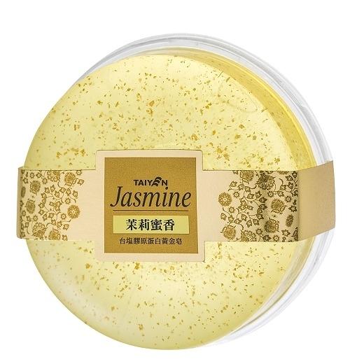 膠原蛋白黃金皂- 茉莉蜜香100g 【台鹽生技】