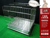 寵物籠 狗籠 貓籠 不鏽鋼兔籠(2尺) 固定式 不鏽鋼2門 寵物兔籠 狗籠【空間特工】