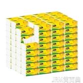 抽紙整箱24包家庭裝軟抽紙巾家用衛生紙抽餐巾面巾500 簡而美