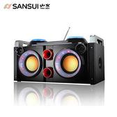 【SANSUI 山水】音霸藍牙隨行卡啦OK播放器(SBK777)