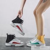 厚底高筒鞋女春秋2020新款百搭增高拼接休閒鞋板鞋系帶網紅帆布鞋  夏季新品