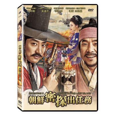 朝鮮密探出任務DVD  金明敏/吳達庶