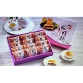 [9玉山最低網] 黃源興餅店 麻糬酥好味典雅禮盒組 麻糬酥12入