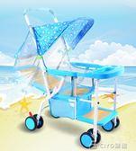 夏季嬰兒推車仿藤編藤椅可坐躺超輕便攜竹編席寶寶簡易四輪童車igo ciyo黛雅