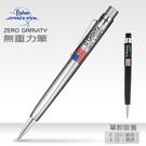 Fisher Space Pen Zero Gravity無重力筆#ZG黑色【AH02052】i-Style居家生活