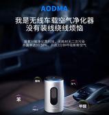 車載空氣凈化器消除去異味智能負離子多功能除甲醛【3C玩家】