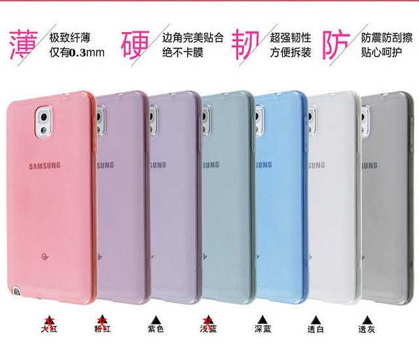 【促銷】HTC Butterfly 3 蝴蝶3 5.2吋 TPU超薄軟殼 透明殼 Butterfly3 背蓋 手機套 保護殼