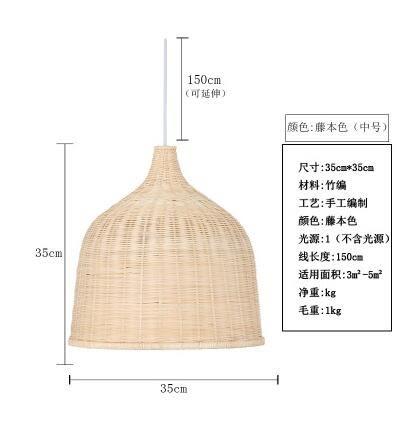 田園現代中式藤藝吊燈簡約創意餐廳客廳臥室燈飾陽台茶樓工程燈具