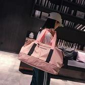 短途旅行包女手提韓版大容量旅游行李袋輕便防水瑜伽運動包健身包『櫻花小屋』
