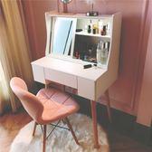 梳妝台 帶燈鋼琴北歐梳妝台臥室簡約小戶型 網紅化妝桌櫃歐式經濟型ins風 DF巴黎衣櫃