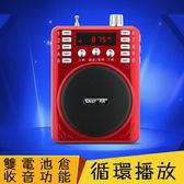 收音機 先科K20 收音機老人便攜式老年迷你袖珍fm廣播半導體可充電擴音器【情人節禮物限時八折】