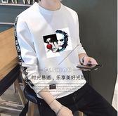 男士長袖T恤韓版潮流新款衛衣男套裝寬鬆打底衫秋季衣服上衣『櫻花小屋』