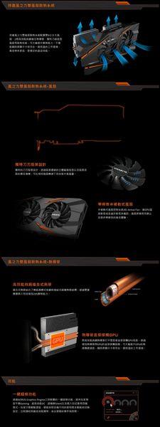 技嘉 GTX 1070Ti WINDFORCE OC 8G 顯示卡 GV-N107TWF2-8GD