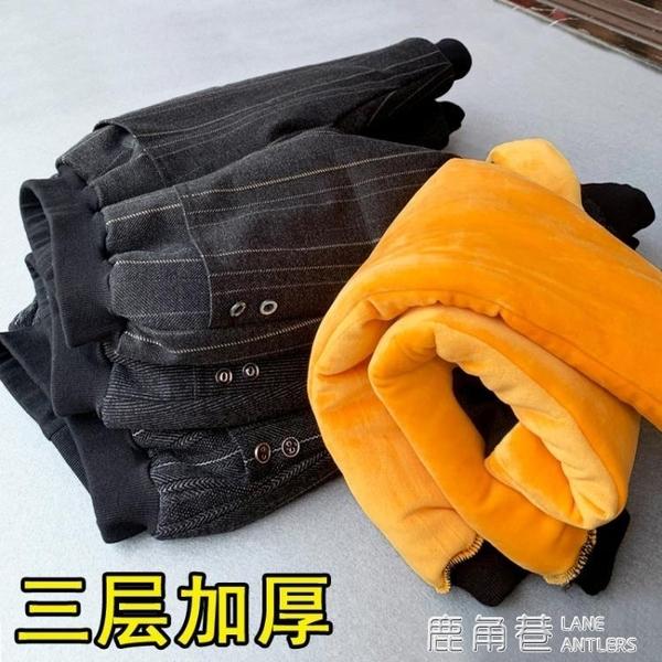 一條過冬寶寶棉褲加絨加厚外穿冬裝兒童褲子夾棉超厚男童長褲韓版『快速出貨』