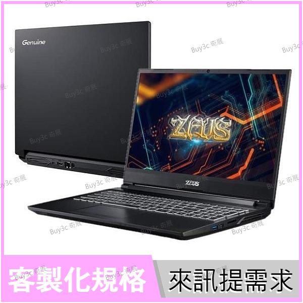 (來訊客製化規格) 捷元 Genuine ZEUS 15H 電競筆電【15.6 FHD/i5-11400H/8G/RTX3060/512G SSD/NO OS/Buy3c奇展】