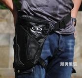 腿包摩托車機車騎行大腿包騎行腰包戶外背包方便可拆時尚腿包