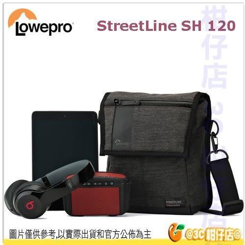 羅普 Lowepro StreetLine SH 120 流線型肩背包 相機包 微單 公司貨