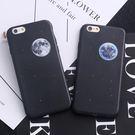 iPhoneX手機殼 可掛繩 文藝月球地...